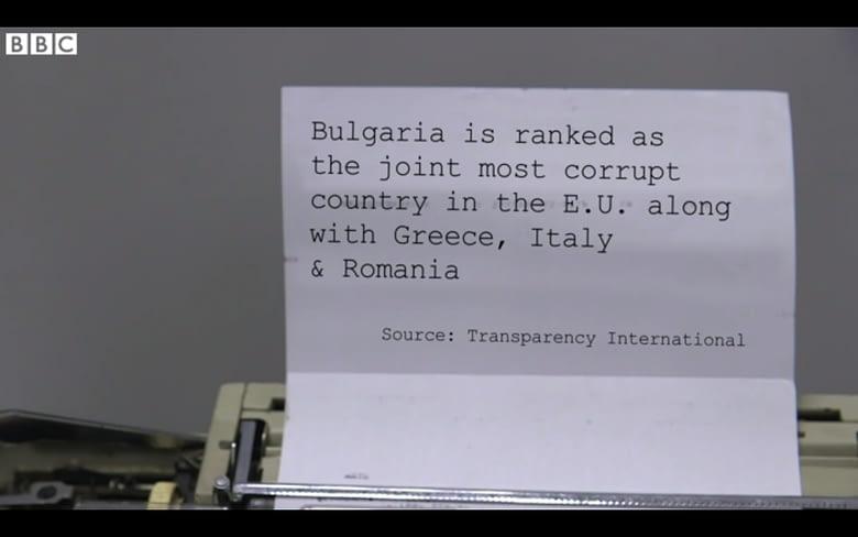 bulgarian it